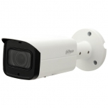 IP-камера Dahua DH-IPC-HFW2231TP-ZS, белая