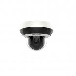 IP-камера Hikvision DS-2DE2A404IW-DE3, белый/черный