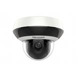 IP-камера Hikvision  DS-2DE2A204IW-DE3, белый/черный