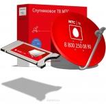 комплект спутникового телевидения МТС №192, красный