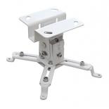 кронштейн для видеопроектора Digis DSM-2S, серебристый
