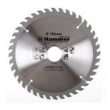 диск пильный Hammer Flex 205-110 CSB WD (по дереву)
