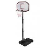 стойка баскетбольная Evo Jump CD-B001, черно-белая