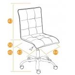 кресло офисное TetChair  ZERO кож/зам, коричневoe, 36-36