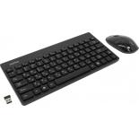 комплект Smartbuy SBC-220349AG-K черный