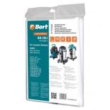 аксессуар к бытовой технике Bort BB-20U (комплект мешков)