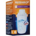 фильтр для воды Кассета Аквафор В100-6