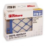 фильтр для пылесоса Filtero FTH 01 (для пылесосов Electrolux, Philips, Bork)