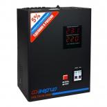 Стабилизатор напряжения Энергия Voltron 8000 (релейный)