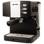 кофеварка Vitek VT-1523 (рожкового типа)