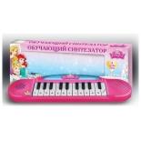 музыкальная игрушка Пианино Умка Disney Принцессы B1378579-R2