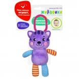 игрушка для малыша подвеска-погремушка Жирафики Котик 939523 (с вибрацией), фиолетовый