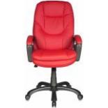 компьютерное кресло Бюрократ CH-868AXSN/Red