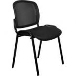 компьютерное кресло Бюрократ Вики/B/15-21 Black
