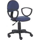 компьютерное кресло Бюрократ CH-213AXN/Purple dark blue