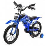 товар для детей Small Rider Moto Bike Синий