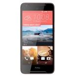 смартфон HTC Desire 628 dual sim EEA Sunset синий