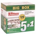 средство для мытья посуды Filtero5в1 BIGBOX120шт.,Арт.773, для посудомоечных машин