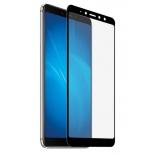 защитное стекло для смартфона Red Line для Xiaomi Redmi S2 Full Screen, черное