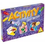активити Piatnik Activity для детей (издание 2015)