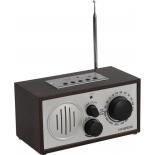 радиоприемник Hyundai H-SRS160 (стационарный)