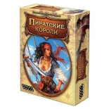 стратегическая игра HOBBY WORLD Пиратские короли