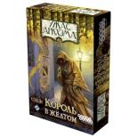 Настольная игра Hobby World Ужас Аркхэма. Король в Желтом, купить за 1 470руб.