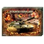 настольная игра Десятое королевство Танковый бой (994) стратегическая