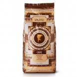 кофе SIROCCO Kenya, в зернах 250 гр