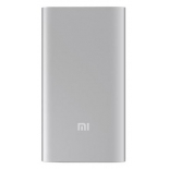 аккумулятор универсальный Xiaomi Mi Power Bank 2S серебристый