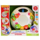 игрушка для малыша Многофункциональный столик Умка Любимые сказки (B1607564-R)