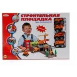 игрушки для мальчиков Строительная площадка Играем вместе с 4мя машинами