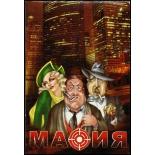 мафия Нескучные игры Мафия (17 карт)
