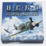 военная игра Неофит Небо Второй Мировой (от 12 лет)