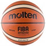 мяч бейсбольный Molten BGM6X №6 FIBA Approved (размер: 6)