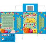 викторина Задира Фанты День рождения (72 карточки)