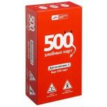 настольная игра Origami 500 Злобных карт. Дополнение 2. Еще 200 карт