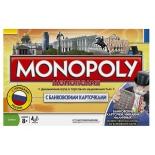 монополия Hasbro Монополия с банковскими картами (от 8 лет)