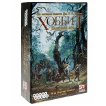 стратегическая игра HOBBY WORLD Хоббит. Карточная игра (2-е Изд.)