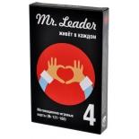 стратегическая игра Magellan Mr. Leader (набор 4) MAG036499