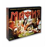 мафия Luidgi Games Мафия - Город Мэра