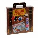 набор для создания парфюмерии Висма Юный парфюмер в чемоданчике Путешествие по ароматам Франция