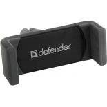 держатель/подставка для телефона Defender Car holder CH-125, автомобильный