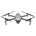 квадрокоптер Dji Mavic 2 Zoom серый