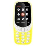 сотовый телефон Nokia 3310 2017, желтый