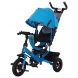 Трехколесный велосипед Moby Kids Comfort 10x8 AIR, синий