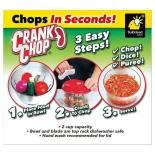 измельчитель продуктов Crank Chop (ручной)