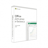 программа офисная Microsoft Office 2019 для дома и бизнеса Рус. Medialess (T5D-03242)
