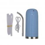 кулер для воды Автоматический насос для воды Charging Pump C60 голубой
