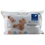 подушка детская Облачко 155265 40x60 см